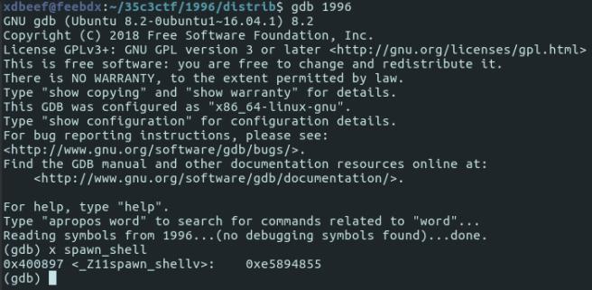 gdb_spawn_shell